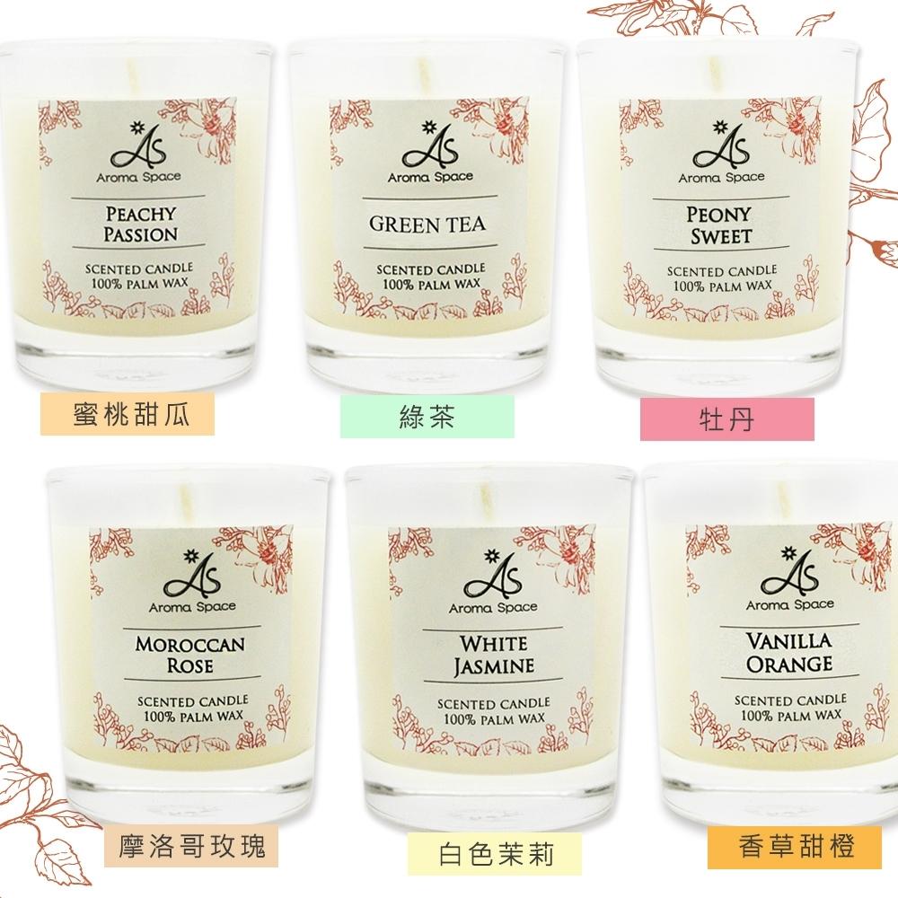 ThaiScent泰香 天然植物蠟香氛蠟燭55g