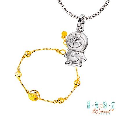 甜蜜約定 Doraemon 真性情哆啦A夢純銀墜子+幻想黃金手鍊