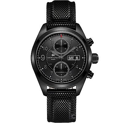 HAMILTON Khaki 叢林遊戲機械計時腕錶(H71626735)黑/ 42mm