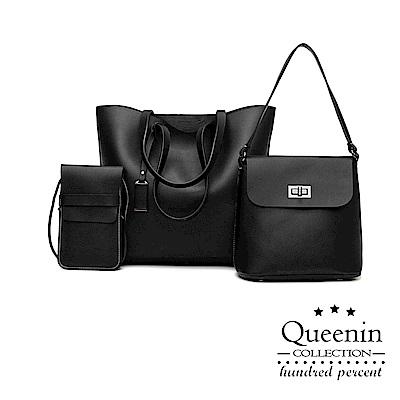 DF Queenin日韓 - 時尚歐美風範母子包三件套組-共2色