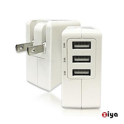 [ZIYA] iPhone iPad 3 孔 2.4A 輸出USB 充電器/變壓器