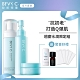 BEVY C. 水潤肌保濕3件限定組(化妝水+霜+慕斯) product thumbnail 1