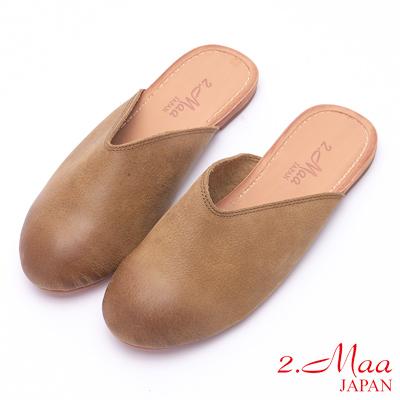 2.Maa (偏小)素面設計牛皮涼拖包鞋 - 卡其