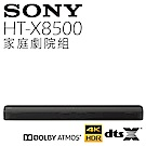 SONY 家庭劇院 4K-HDR HT-X8500 加價