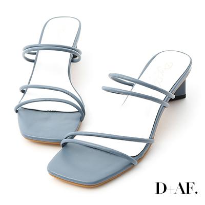 D+AF 夏日美學.二穿法細帶積木跟涼鞋*藍