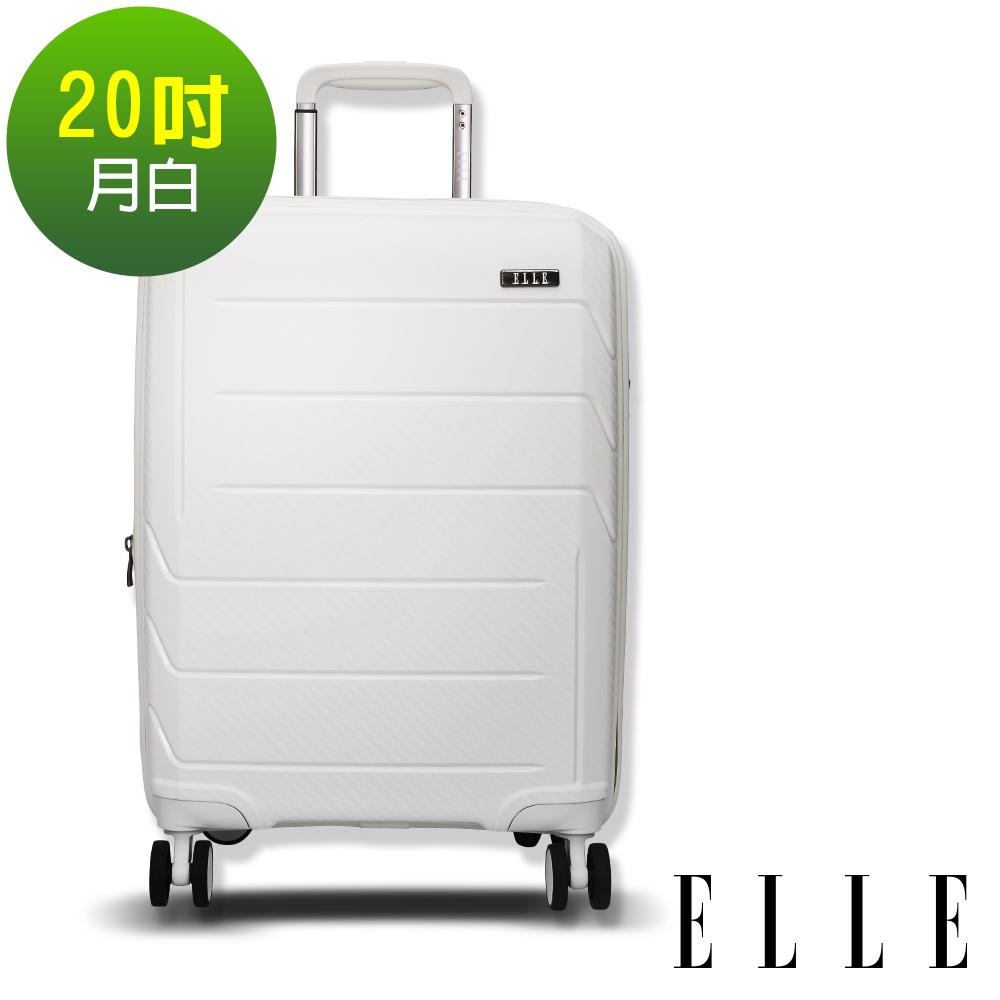 ELLE 鏡花水月系列-20吋特級極輕防刮PP材質行李箱-月白EL31210