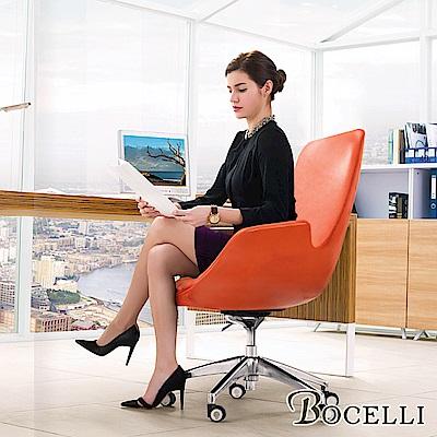 BOCELLI_BOCELLI-SOGNARE夢想中背辦公椅(義大利牛皮)橘紅