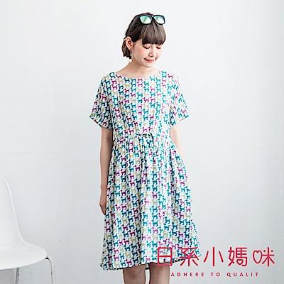 日系小媽咪孕婦裝-滿版搶眼配色狗狗印花腰抽繩棉麻洋裝 (共二色)