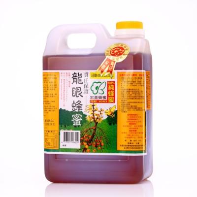 宏基 單獎大桶蜜(3000g/瓶)