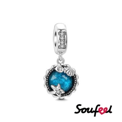 SOUFEEL索菲爾 925純銀珠飾 夏日海邊 吊飾