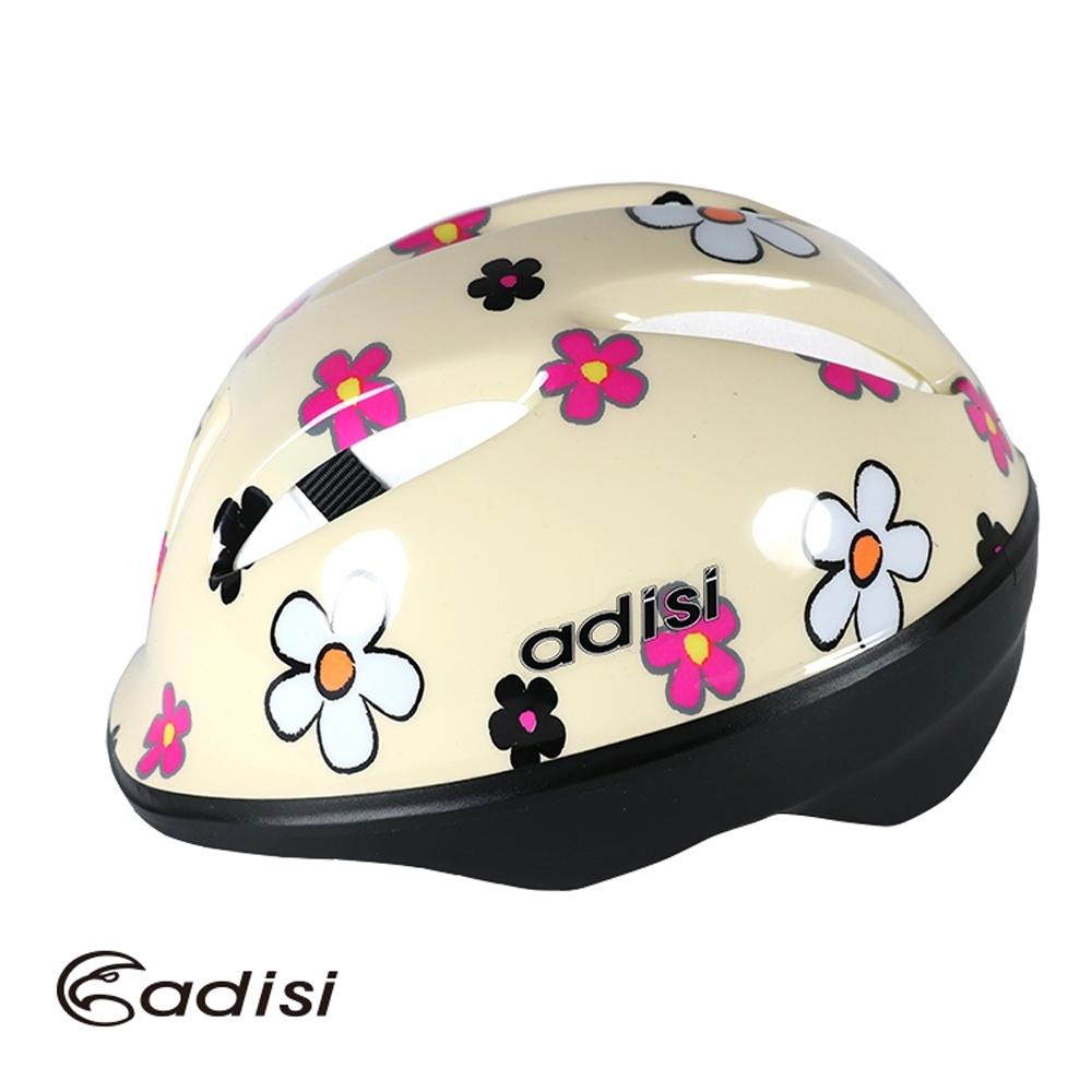 ADISI 兒童自行車帽 CS-2700 淺膚底小花