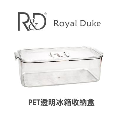 【Royal Duke】PET透明冰箱收納盒-小