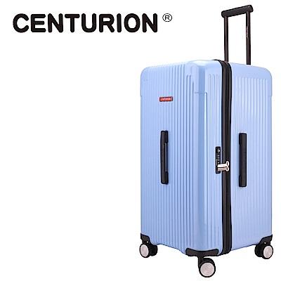 CENTURION百夫長CRUISE克魯斯系列29吋行李箱-聖塔安娜SNA(胖胖箱)