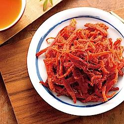 (滿額888)水根肉乾 原味豬肉絲(160g)