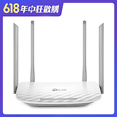 TP-Link Archer C50 1200Mbps無線雙頻網路wifi分享器路由器