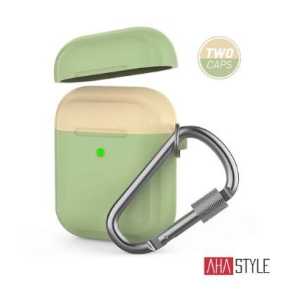 AHAStyle AirPods 加厚防摔版 矽膠保護套 撞色掛勾款 抹茶綠色+黃色上蓋