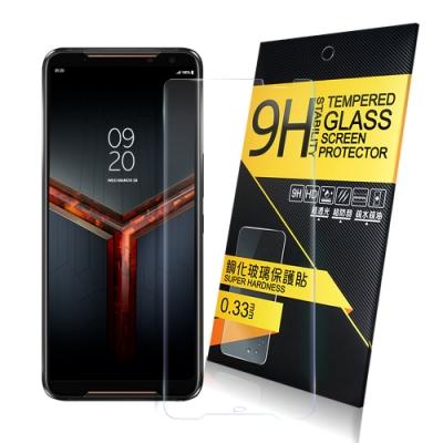 NISDA  華碩 ROG Phone II ZS660KL 鋼化9H玻璃螢幕貼-非滿版