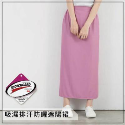 貝柔高透氣防曬遮陽裙-粉紫