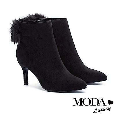 短靴 MODA Luxury 素雅時髦質感毛飾彈力麂布美型高跟短靴-黑