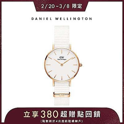 DW 手錶 官方旗艦店 28mm玫瑰金框 Petite 純淨白織紋手錶
