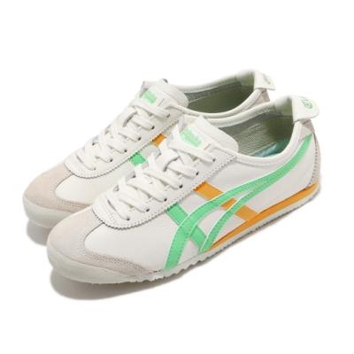Onitsuka Tiger 休閒鞋 Mexico 66 復古 低筒 女鞋 OT 鬼塚虎 皮革鞋面 穿搭 米 綠 黃 1182A078105