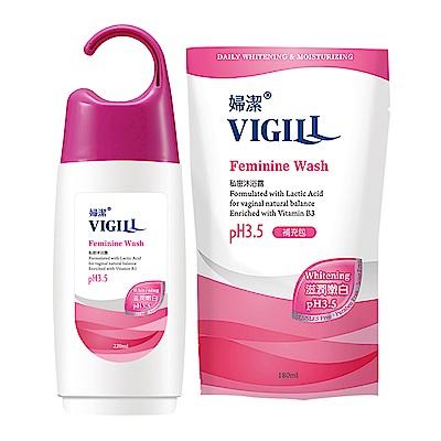VIGILL 婦潔 滋潤嫩白 私密守護補充組 (220ml/瓶+補充包180ml)