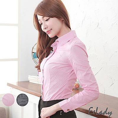 EELADY大尺碼-OL都會優雅條紋長袖襯衫