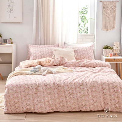 DUYAN竹漾-100%精梳棉/200織-雙人床包三件組-白兔向暖 台灣製