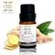 ThaiScent泰香  薑100%純精油 10ml product thumbnail 1