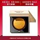 (限時特賣)【官方直營】Bobbi Brown 芭比波朗 極致鑽石眼影-黃水晶 product thumbnail 1
