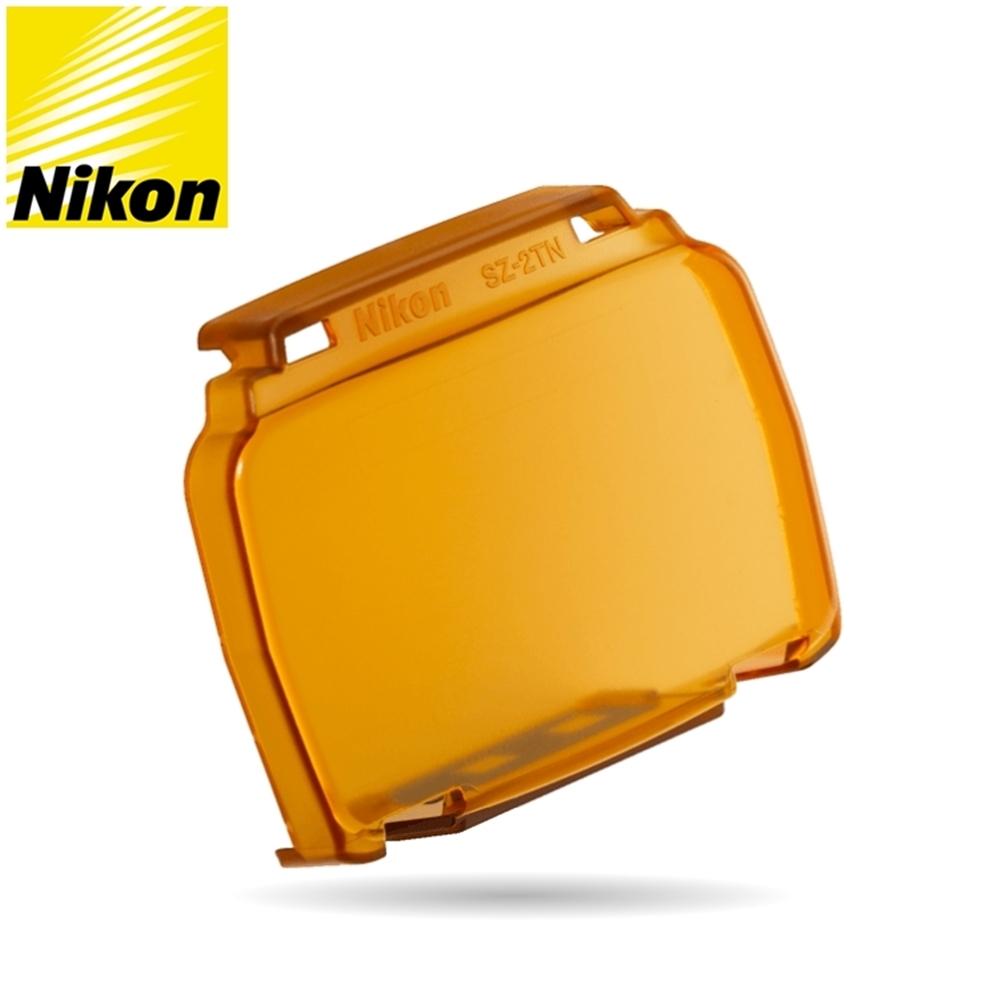 原廠Nikon機頂閃燈橘色濾色片SZ-2TN(可與Nikon SJ-3色溫片搭配使用)