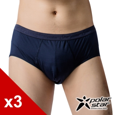 PolarStar 男 排汗三角內褲 (銀離子)『深藍』(三入) P10167