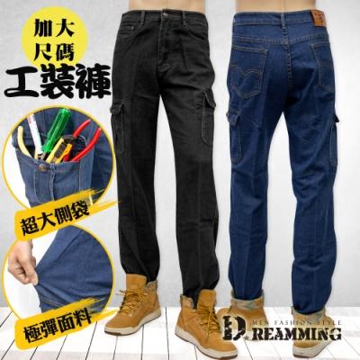 Dreamming  加大尺碼 多口袋中直筒伸縮工裝牛仔褲-共二色