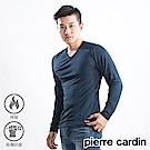Pierre cardin 皮爾卡登 發熱保暖莫代爾V領發熱衣-單件-普魯士藍