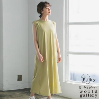 E hyphen 簡約素面壓紋無袖長洋裝