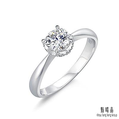 點睛品Infini Love Diamond婚嫁系列0.32克拉鉑金鑽石戒指