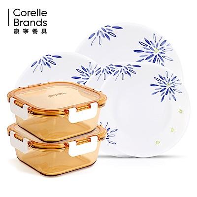 [送保鮮盒780mlx2]美國康寧CORELLE藍色喜悅4件組