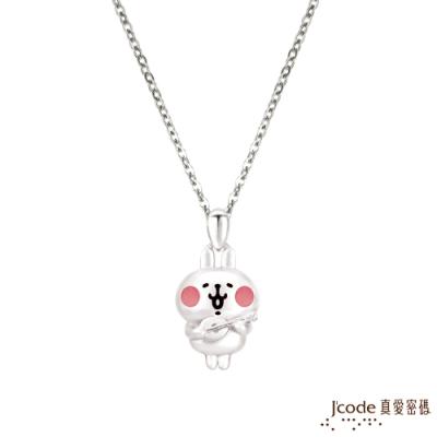 J code真愛密碼銀飾 卡娜赫拉的小動物-吉他粉紅兔兔純銀墜子 送項鍊