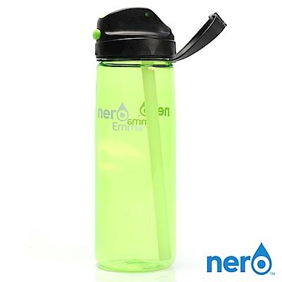 NERO Emma 運動吸管水壺  740 ml / 綠色
