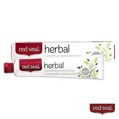 RedSeal紐西蘭原裝 百年天然固齒草本牙膏(110g)