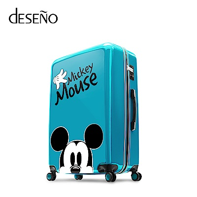 Disney 米奇奇幻之旅 24吋PC鏡面拉鍊箱-湖水藍