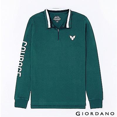 GIORDANO  男裝立體刺繡撞色長袖POLO衫-02 深藍綠