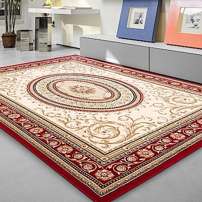 范登伯格 - 卡拉 進口地毯 - 雀屏 (米 - 170x230cm)