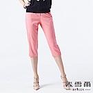 【麥雪爾】簡約釦飾彈力素色七分褲
