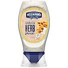 Hellmanns  巴西利蒜香醬