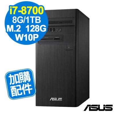 ASUS M840MB i7-8700/8GB/1TB+M.2-128G/W10P