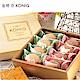 金格 法式洋果子禮盒 product thumbnail 1