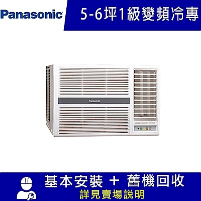 Panasonic國際牌 5-6坪 1級變頻冷專右吹窗型冷氣 CW-P36CA2 R32冷媒