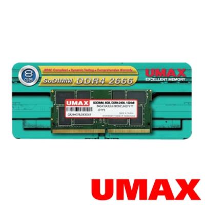 UMAX DDR4-2666 8G (1024x8) 筆記型記憶體