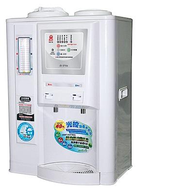 JINKON 晶工牌 10.5公升省電奇機光控溫熱全自動開飲機 JD-3706-